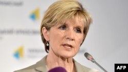 Австралия сыртқы істер министрі Джули Бишоп.