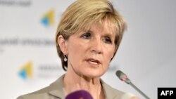 Министр иностранных дел Австралии Джули Бишоп.