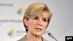 جولی بیشاپ، وزیر خارجه استرالیا