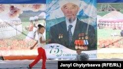 Кара-Кужур жайлоосунда Таштанбек Акматовдун 75 жылдык мааракеси мезгилинде орнотулган сахнада балдар ойноп жатышат, август, 2013.