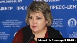 Зульфия Байсакова.