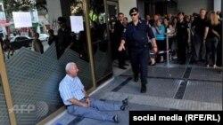 77-летний пенсионер из Греции