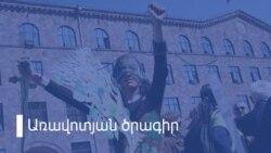 «Բարսելոնա»-ի ֆուտբոլիստը Հայոց ցեղասպանությունը ճանաչելու կոչ էր արել