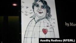 Плакат в поддержку Хадиджи Исмаиловой