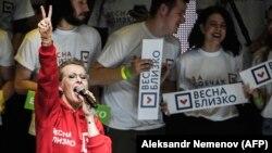 Ксения Собчак на встрече со сторонниками, 15 марта 2018 года