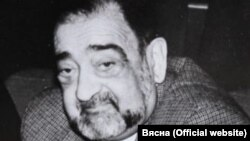 Карлас Шэрман