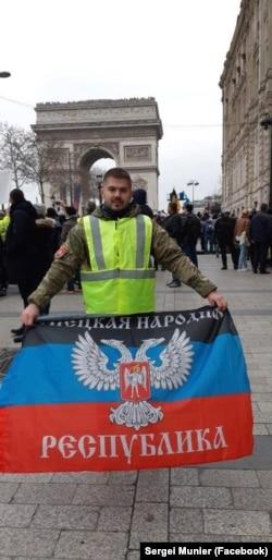 Сергій Мюньє під час протестів у Парижі