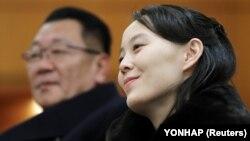 Հյուսիսային Կորեայի առաջնորդի քույրը՝ Կին Յո Յոնգը, փետրվար, 2018թ․