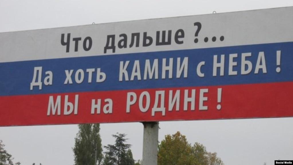 Задержанный ФСБ РФ в Крыму военный Долгополов служил в ВСУ, но в 2014 году перешел на сторону оккупантов, - Генштаб - Цензор.НЕТ 1170