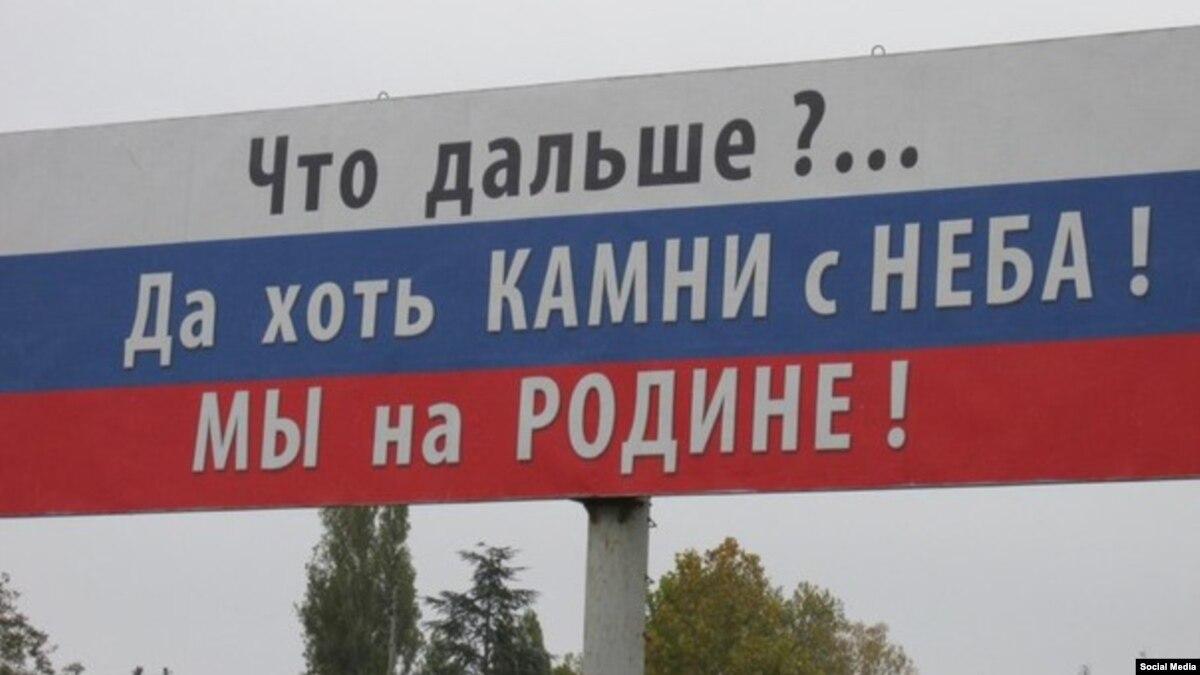 """Российский агент Килимник пытался воплотить """"мирный план"""" с Януковичем на Донбассе до лета 2018 г., - отчет спецпрокурора США Мюллера - Цензор.НЕТ 9413"""