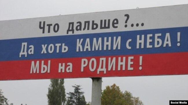 Новая экологическая катастрофа в оккупированном Крыму: канализационные стоки и химикаты загрязнили море - Цензор.НЕТ 5564