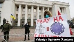 Активисти пред украинскиот Парламент.