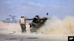 Либија, Сирт