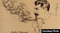 Pipa lui Stalin - afiş de Victor Deni, 1930. (Foto Lotman-Institut, Bochum)