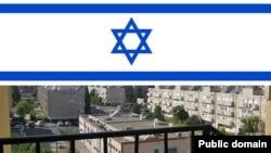 رآکتور هسته ای اسراییل در شهر دیمونا قرار دارد و به همین نام نیز خوانده می شود.
