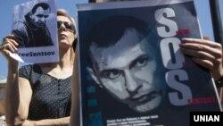 Акція на підтримку Олега Сенцова в Києві, 2 червня 2018 року