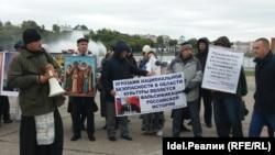"""Акция протеста против фильма """"Матильда"""" в Чебоксарах"""