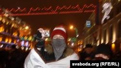 Опозициски протести во Минск