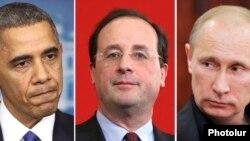 Слева направо: президенты Барак Обама, Франсуа Олланд и Владимир Путин