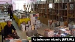 جانب من معرض الكتاب الدولي الخامس بجامعة البصرة