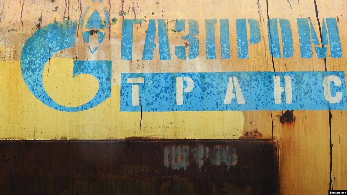Российский «Газпром» не обойдется без украинской ГТС Максим Белявский