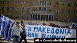Հույները բողոքի ցույց են անցկացնում «Մակեդոնիան հունական է» կարգախոսով, Աթենք, 15-ը հունիսի, 2018թ.