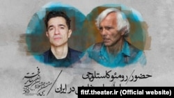 A poster for FAJR international theater festival features Romeo Castellucci (L) and Eugenio Barba, stage directors.