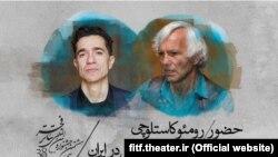 جمعی از هنرمندان ایرانی در نامهای به این دو هنرمند ایتالیایی، از آنها خواسته بودند تا برنامههای خود را برای جشنواره تئاتر فجر در ایران لغو کنند