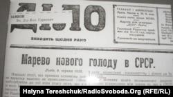 Публікація про голод в Великій Україні у галицькій газеті «Діло» 9 серпня 1932 року