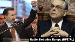 Премиерите на Македонија и на Грција, Никола Груевски и Лукас Пападемос.