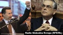 Премиерите на Македонија и на Грција, Никола Груевски и Лукас Пападемос