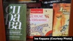 Беларуска-украінскі альманах «Справа» і дзіцячыя кніжкі. Бібліятэка Яўгена Орды ў Чарнігаве