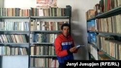 Kənd kitabxanası