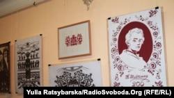 Виставка ілюстрацій до творів Шевченка у техніці витинанки, Дніпропетровськ, 4 березня 2016 року