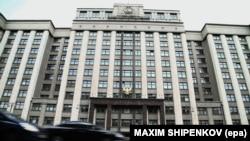Здание Госдумы, Москва