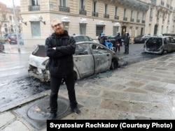 Святослав Речкалов в охваченном беспорядками Париже