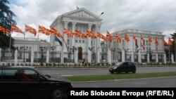Ndërtesa e Qeverisë së Maqedonisë