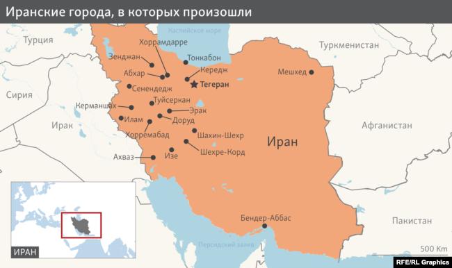Иранские города, в которых происходят антиправительственные выступления