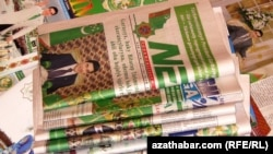 Печатные издания Туркменистана