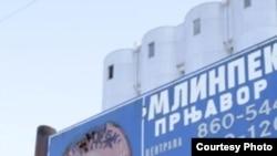 Mlinpek, foto: CIN