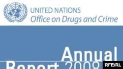 گزارش سالانه دفتر مبارزه با مواد مخدر سازمان ملل، روز پنج شنبه منتشر شد.