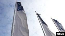 ATƏT bayrağı