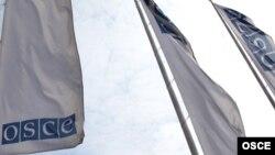 ATƏT-in bayrağı