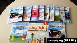 Школьные учебники.