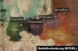 Європейські міста, іменами яких назвали російські полки