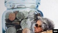 «Бережіть гроші в банках»