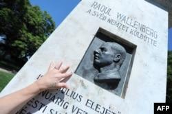 Памятник Валленбергу в Будапеште