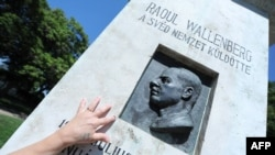 Мемориал Рауля Валленберга в Будапеште