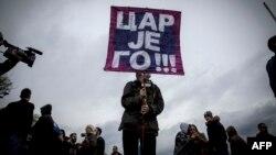 Jedan od transparenata sa protesta