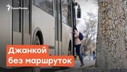 Джанкой остался без маршруток | Дневное шоу на Радио Крым.Реалии